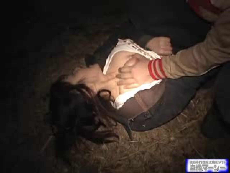 素人嬢を追跡!! 摘発ビデオ  0   0  54pic 45