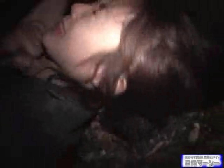素人嬢を追跡!! 摘発ビデオ  0   0  54pic 51