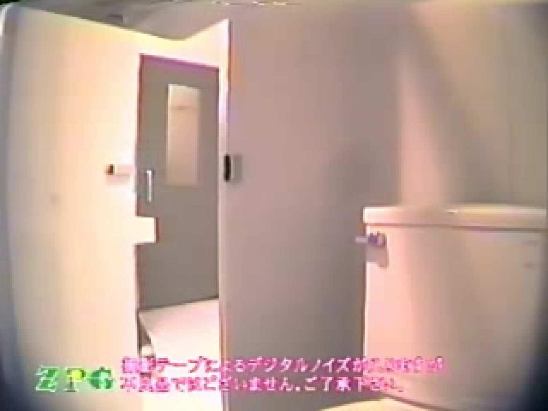 二点盗撮!カラオケbox女子厠 box-2m 0 | 0  73pic 1