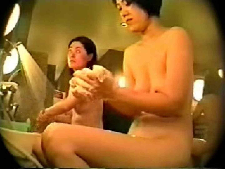 女子K生限定!生のぞき女風呂 0  59pic 38