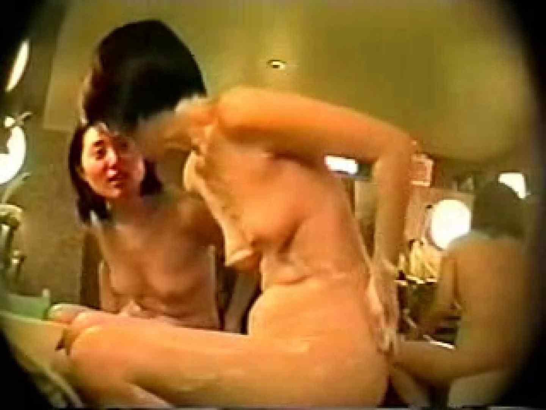 女子K生限定!生のぞき女風呂 0  59pic 40
