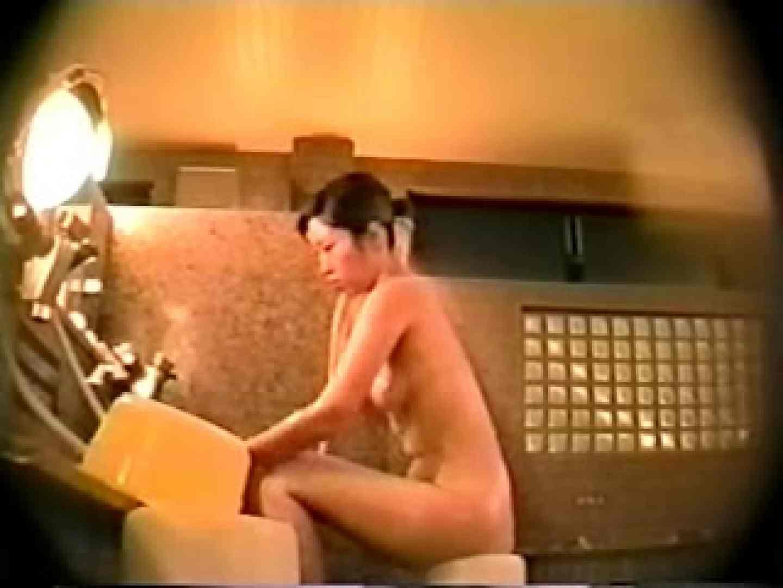 女子K生限定!生のぞき女風呂 0   0  59pic 55