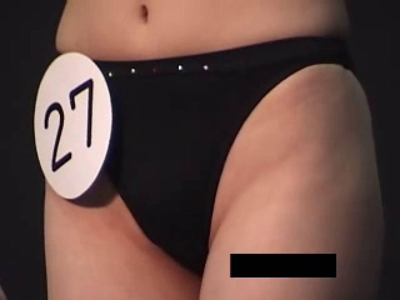 最新!レースクイン水着コンテスト秘蔵秘蔵! vol.04 0 | 0  54pic 27
