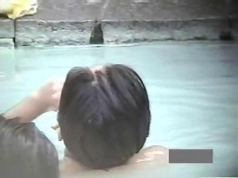 世界で一番美しい女性が集う露天風呂! vol.06 0  76pic 8