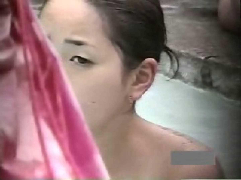 世界で一番美しい女性が集う露天風呂! vol.06 0  76pic 12