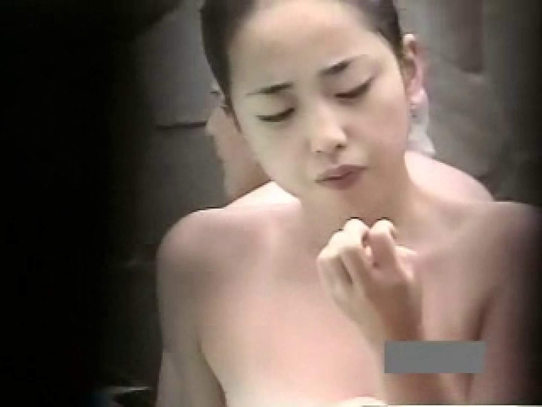 世界で一番美しい女性が集う露天風呂! vol.06 0 | 0  76pic 13