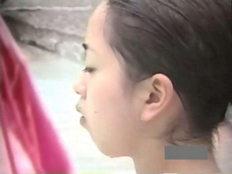 世界で一番美しい女性が集う露天風呂! vol.06 0  76pic 16