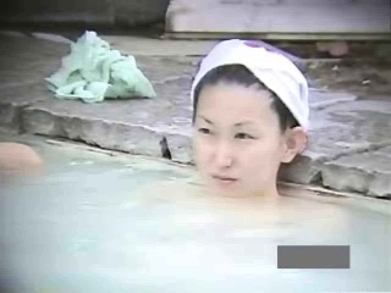 世界で一番美しい女性が集う露天風呂! vol.06 0  76pic 18