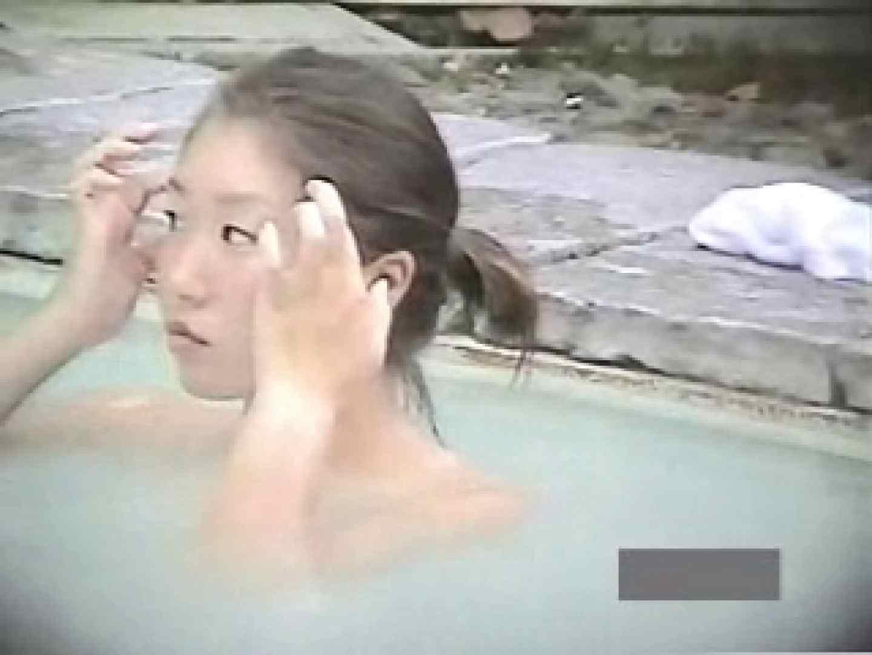 世界で一番美しい女性が集う露天風呂! vol.06 0 | 0  76pic 23