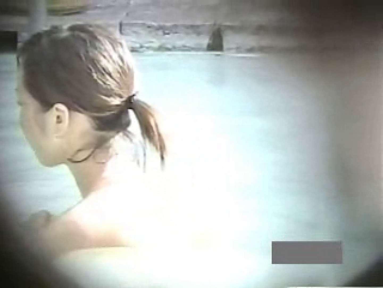 世界で一番美しい女性が集う露天風呂! vol.06 0 | 0  76pic 35