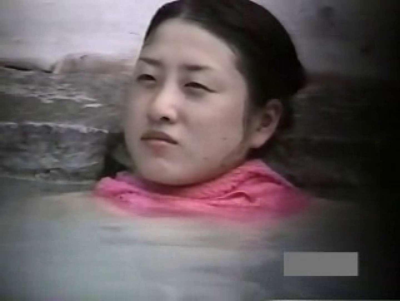 世界で一番美しい女性が集う露天風呂! vol.06 0  76pic 48
