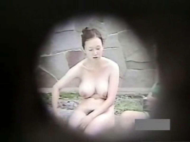 世界で一番美しい女性が集う露天風呂! vol.06 0  76pic 52