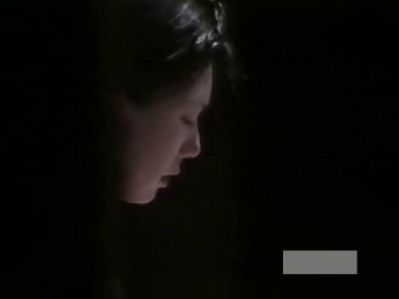 世界で一番美しい女性が集う露天風呂! vol.06 0 | 0  76pic 55