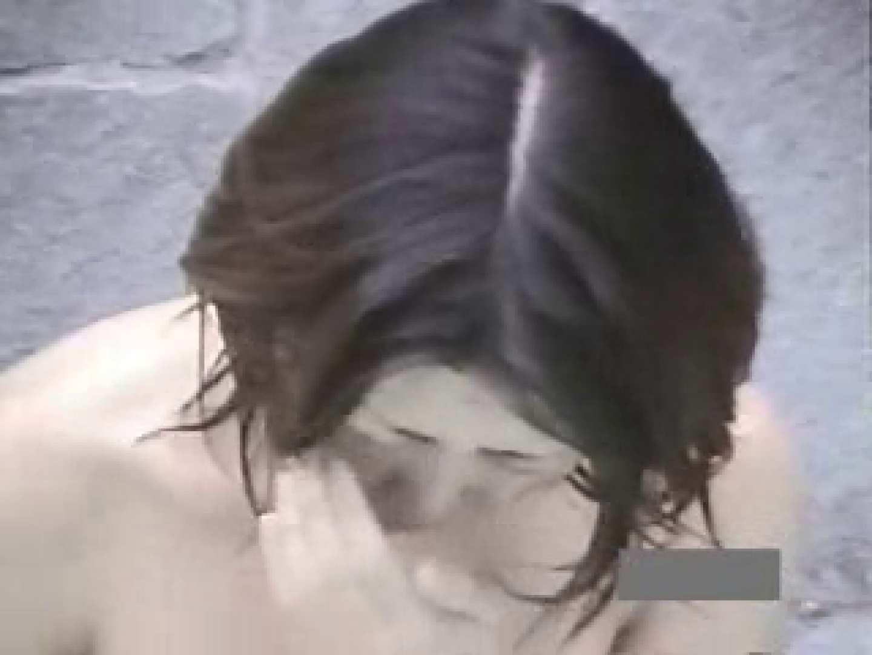世界で一番美しい女性が集う露天風呂! vol.06 0  76pic 68
