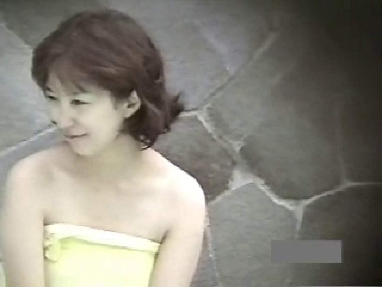 世界で一番美しい女性が集う露天風呂! vol.06 0 | 0  76pic 73
