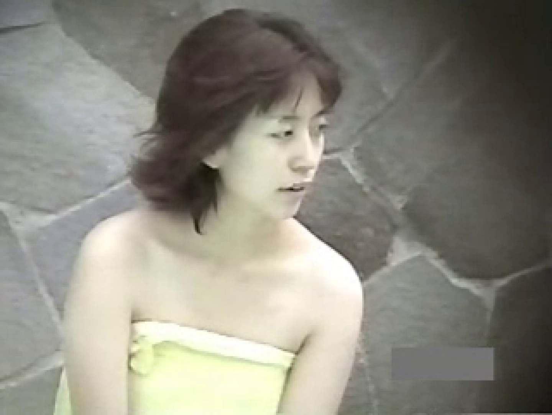 世界で一番美しい女性が集う露天風呂! vol.06 0  76pic 74