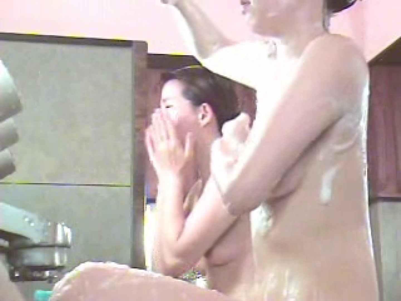 華麗なる女風呂 0  99pic 22