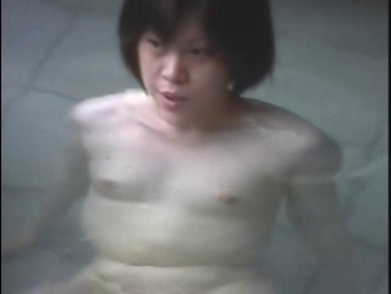 PEEP露天風呂1 0 | 0  103pic 39