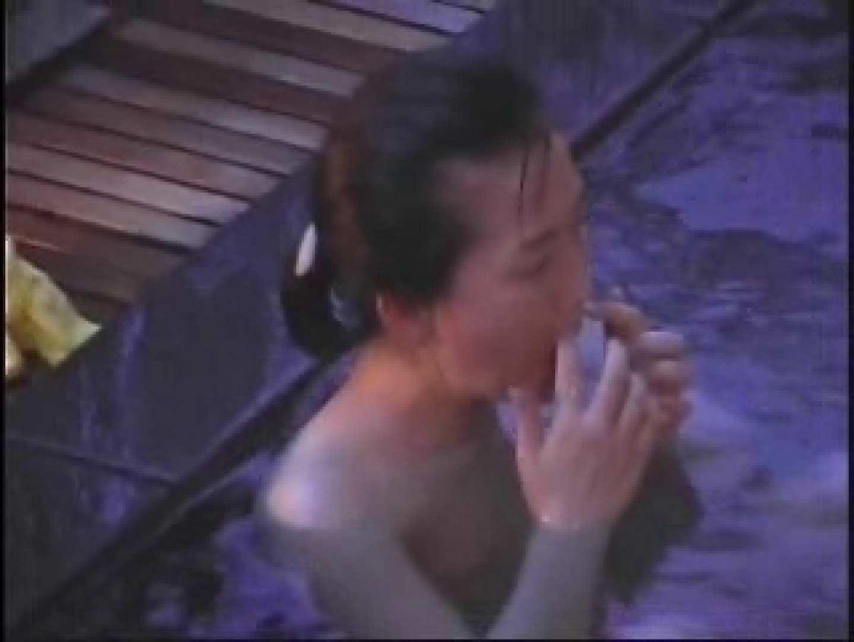 PEEP露天風呂1 0  103pic 46