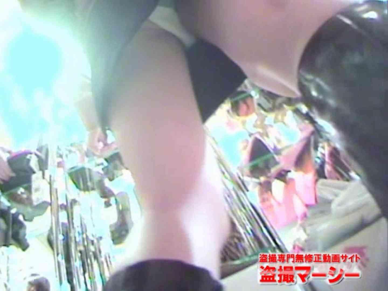 盗撮パンチラ渋谷編 0   0  97pic 31