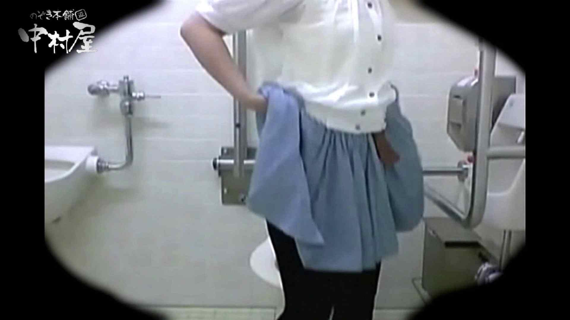 teen galトイレ覗き紙がナイ編‼vol.10 0  88pic 8