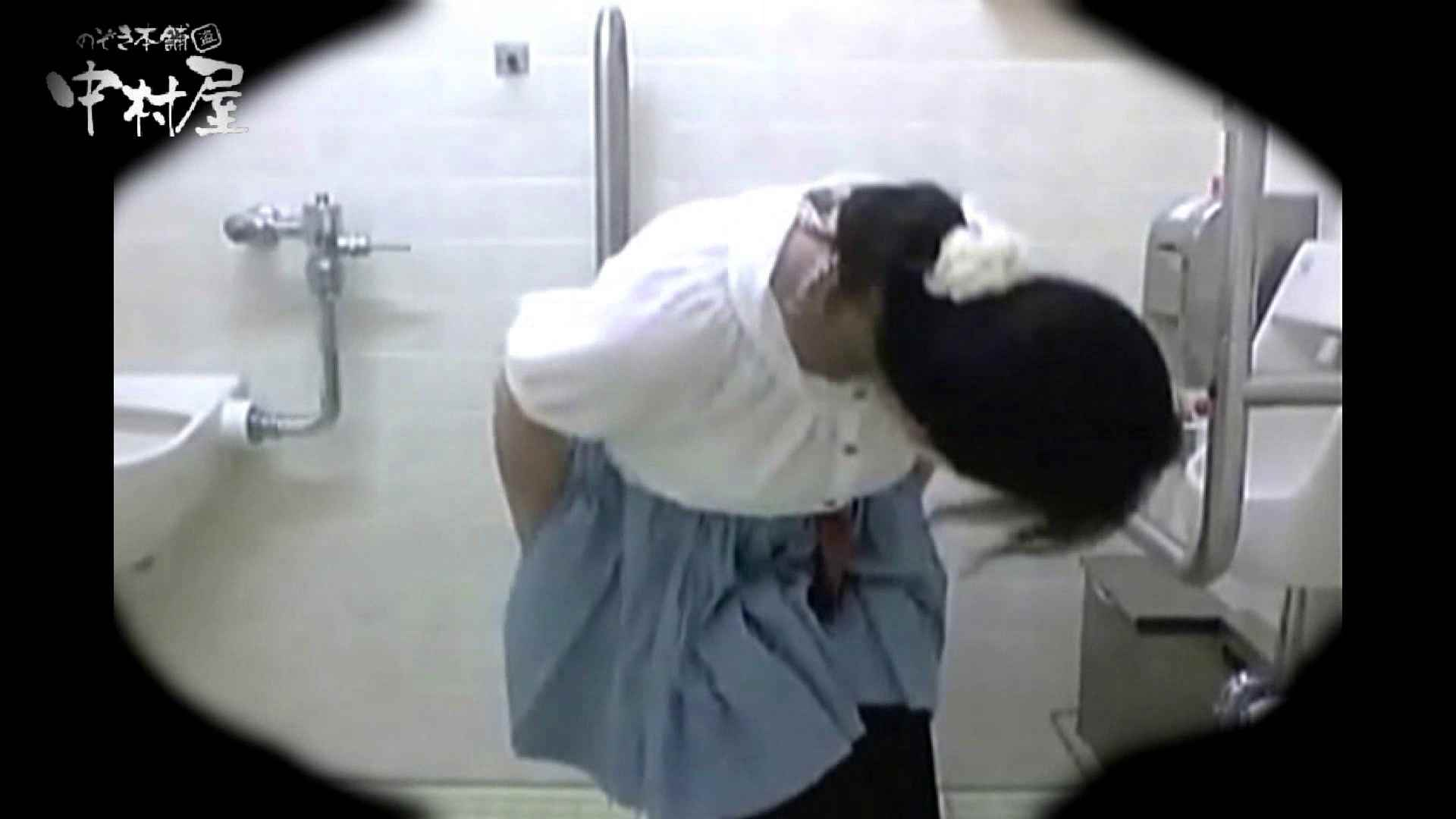teen galトイレ覗き紙がナイ編‼vol.10 0 | 0  88pic 9