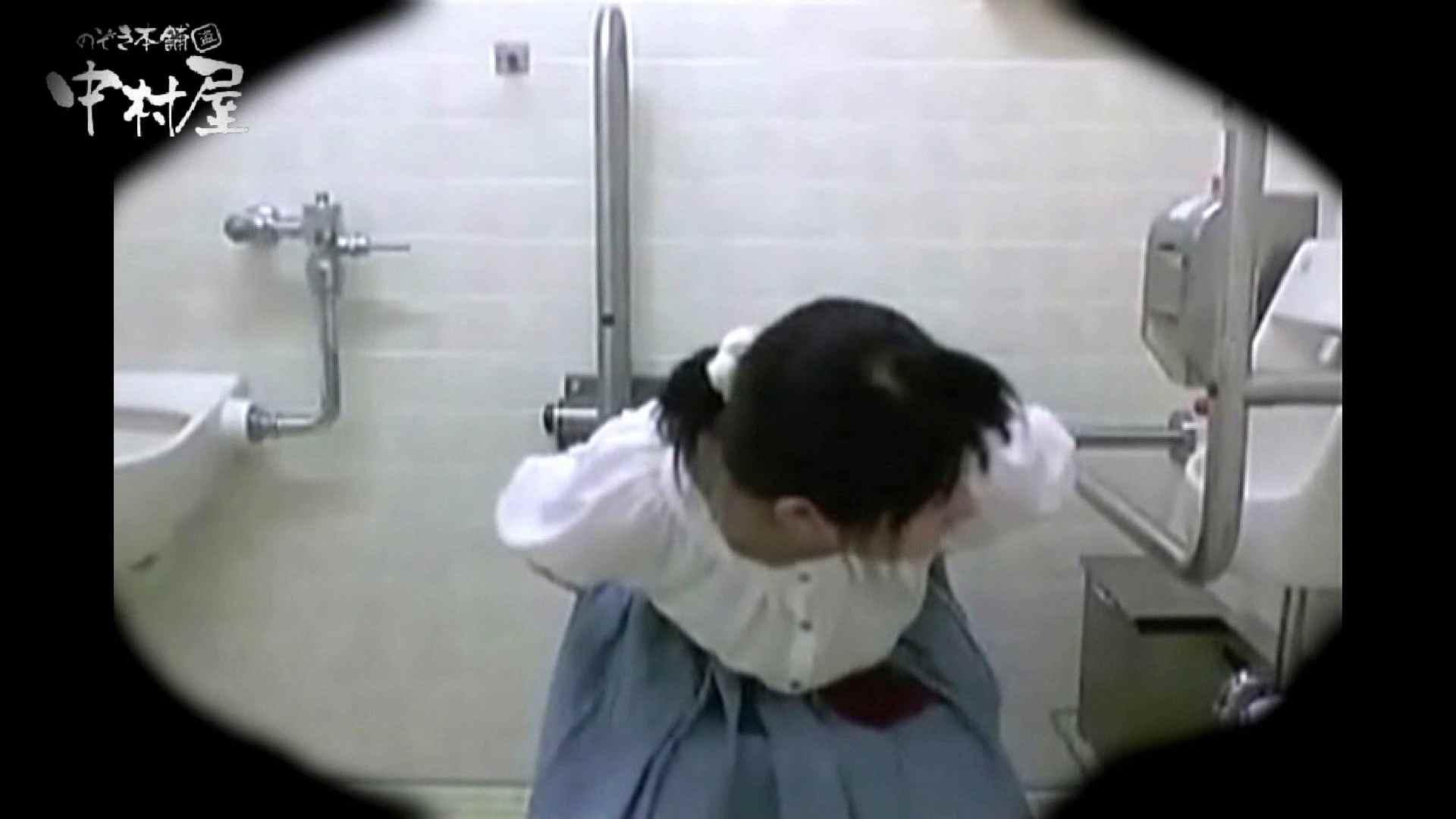 teen galトイレ覗き紙がナイ編‼vol.10 0  88pic 10