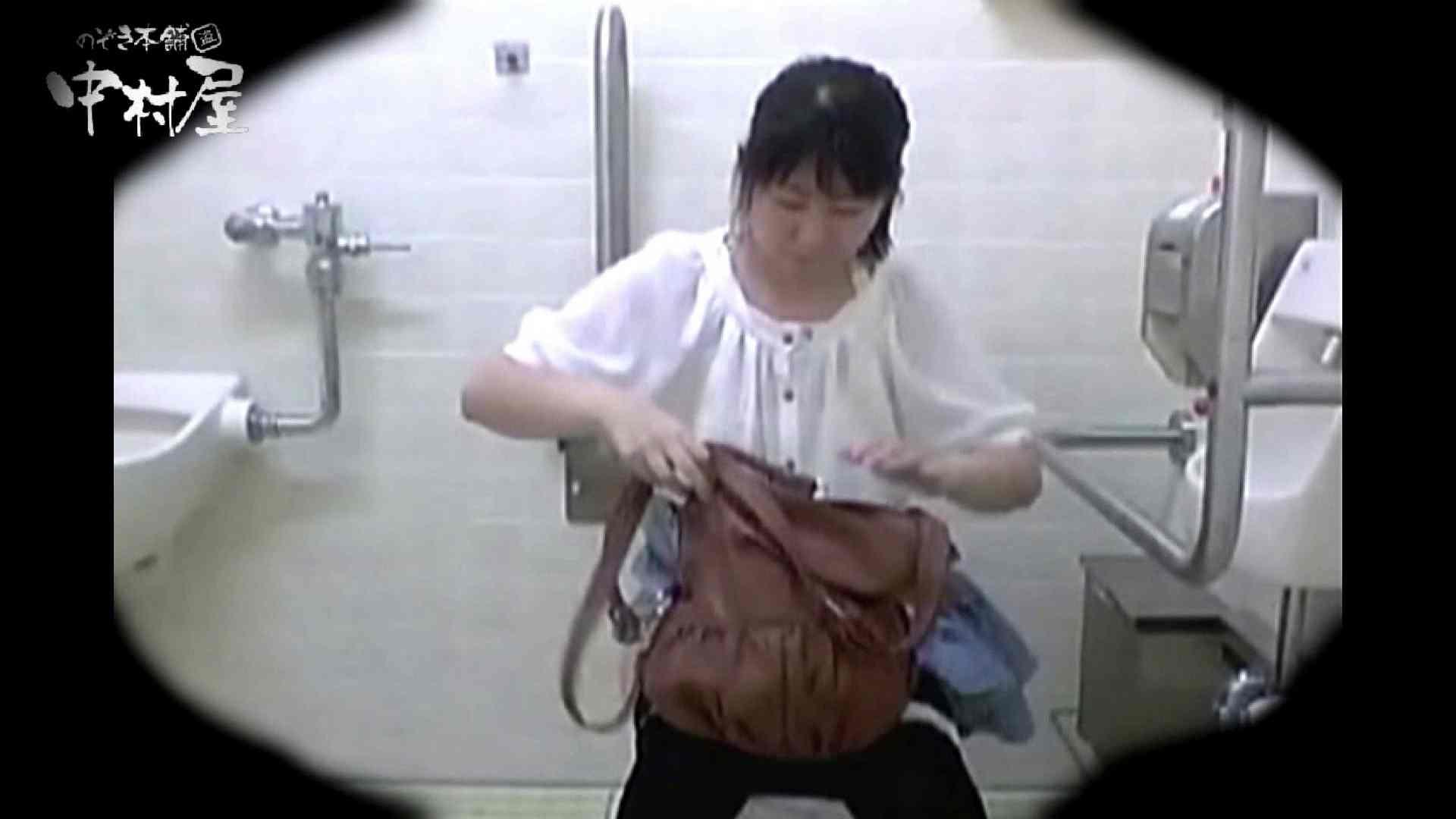 teen galトイレ覗き紙がナイ編‼vol.10 0 | 0  88pic 13