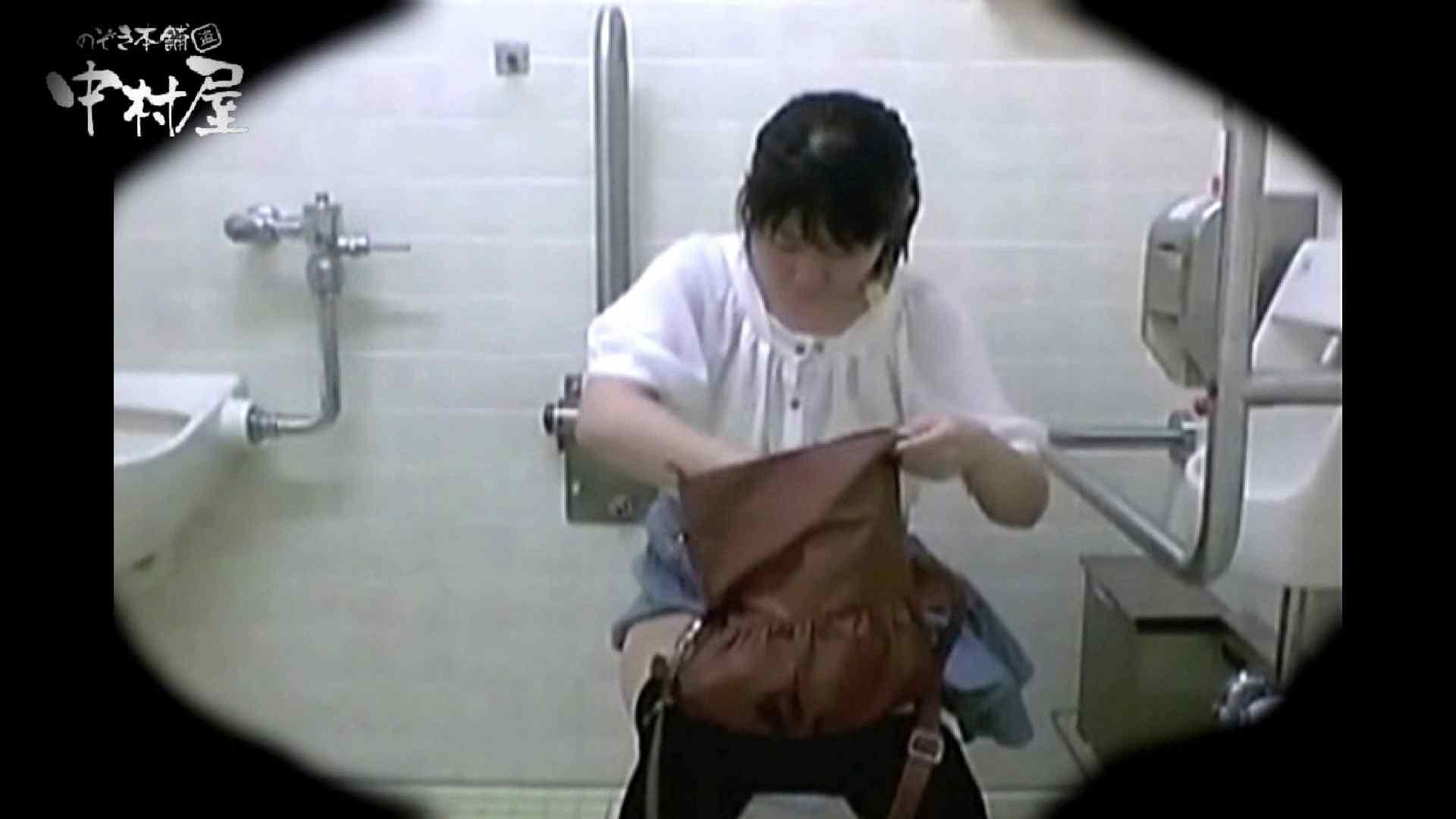 teen galトイレ覗き紙がナイ編‼vol.10 0  88pic 14