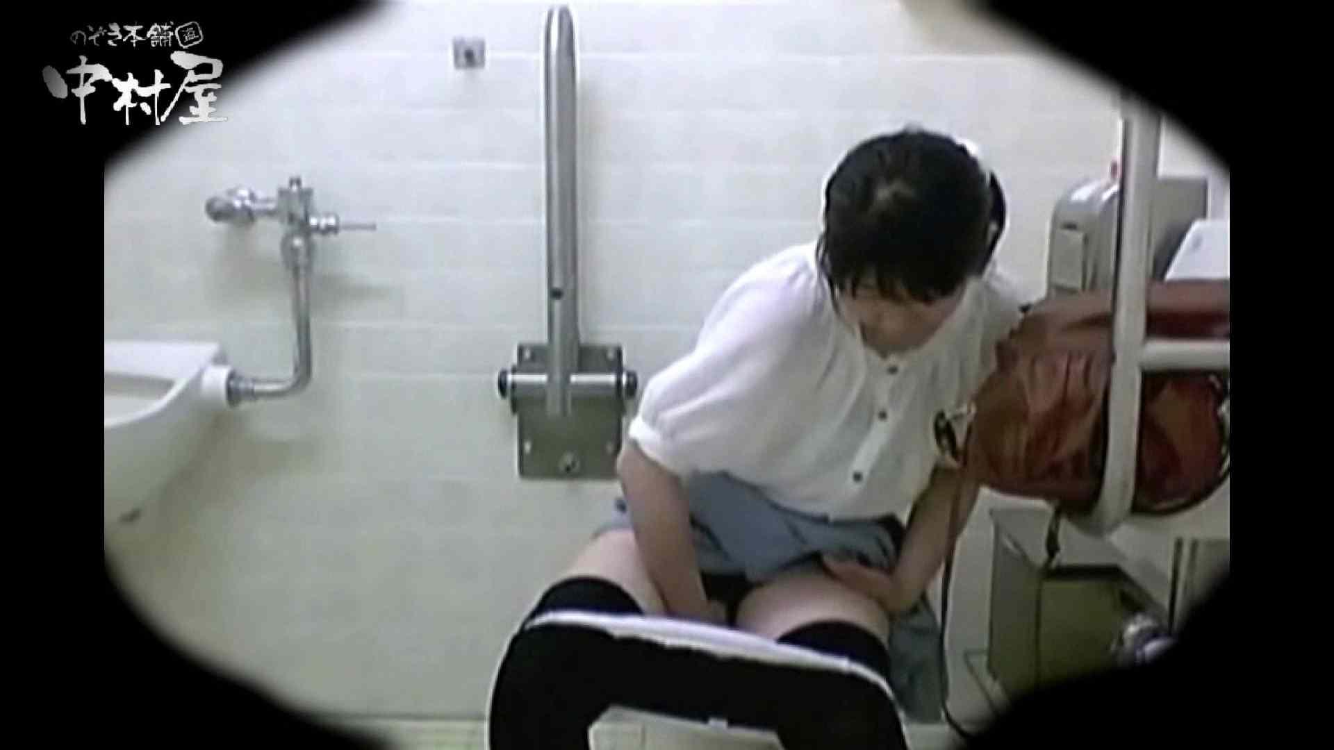 teen galトイレ覗き紙がナイ編‼vol.10 0 | 0  88pic 19