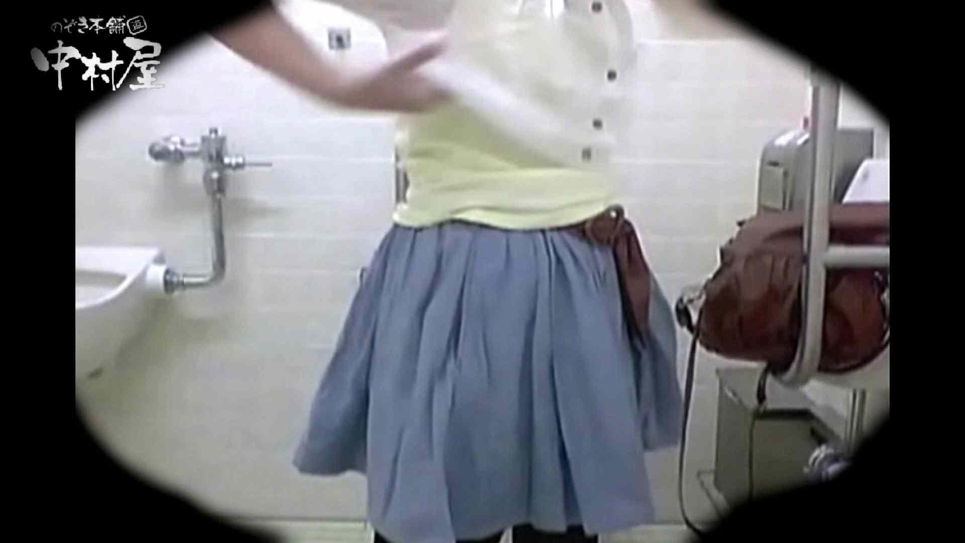 teen galトイレ覗き紙がナイ編‼vol.10 0  88pic 22