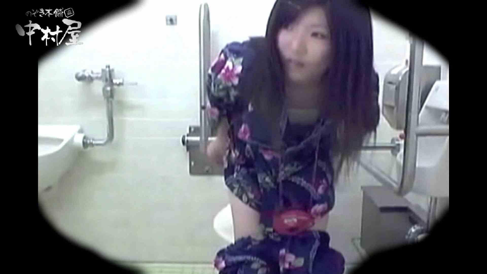 teen galトイレ覗き紙がナイ編‼vol.10 0  88pic 32