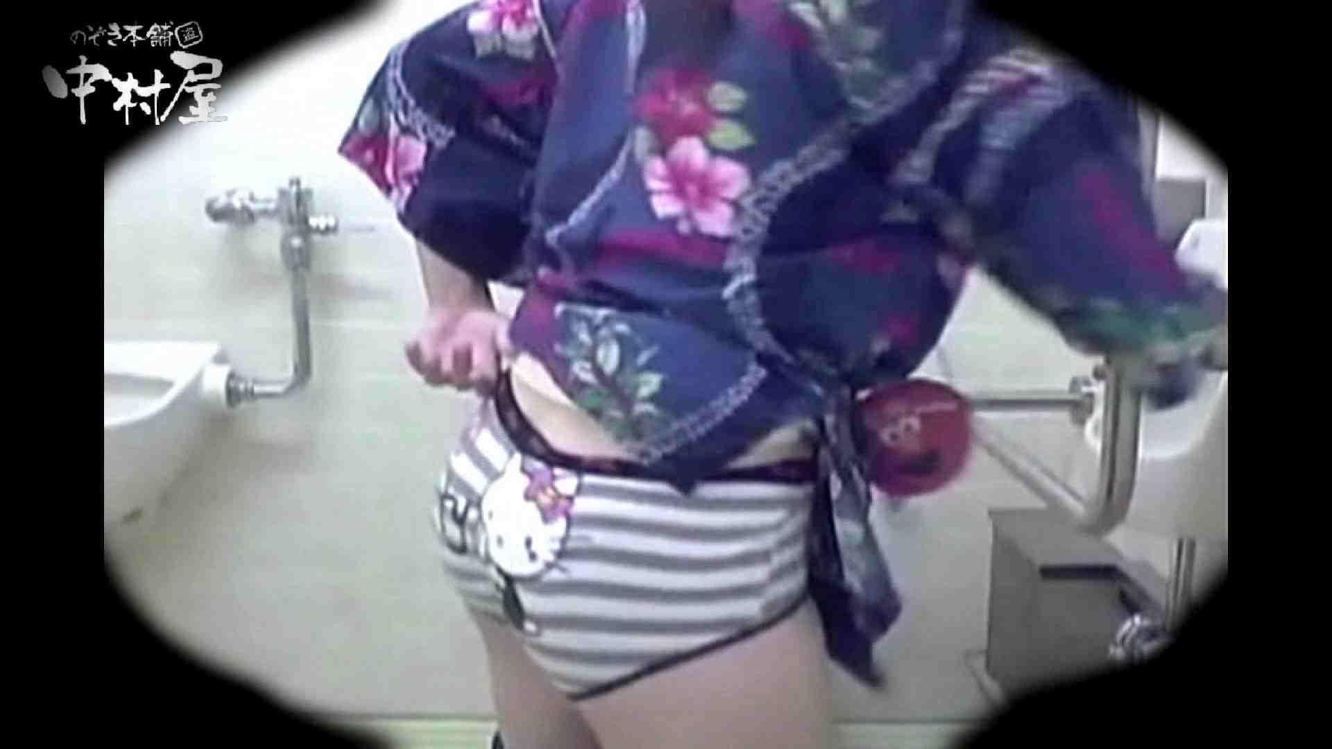 teen galトイレ覗き紙がナイ編‼vol.10 0 | 0  88pic 43