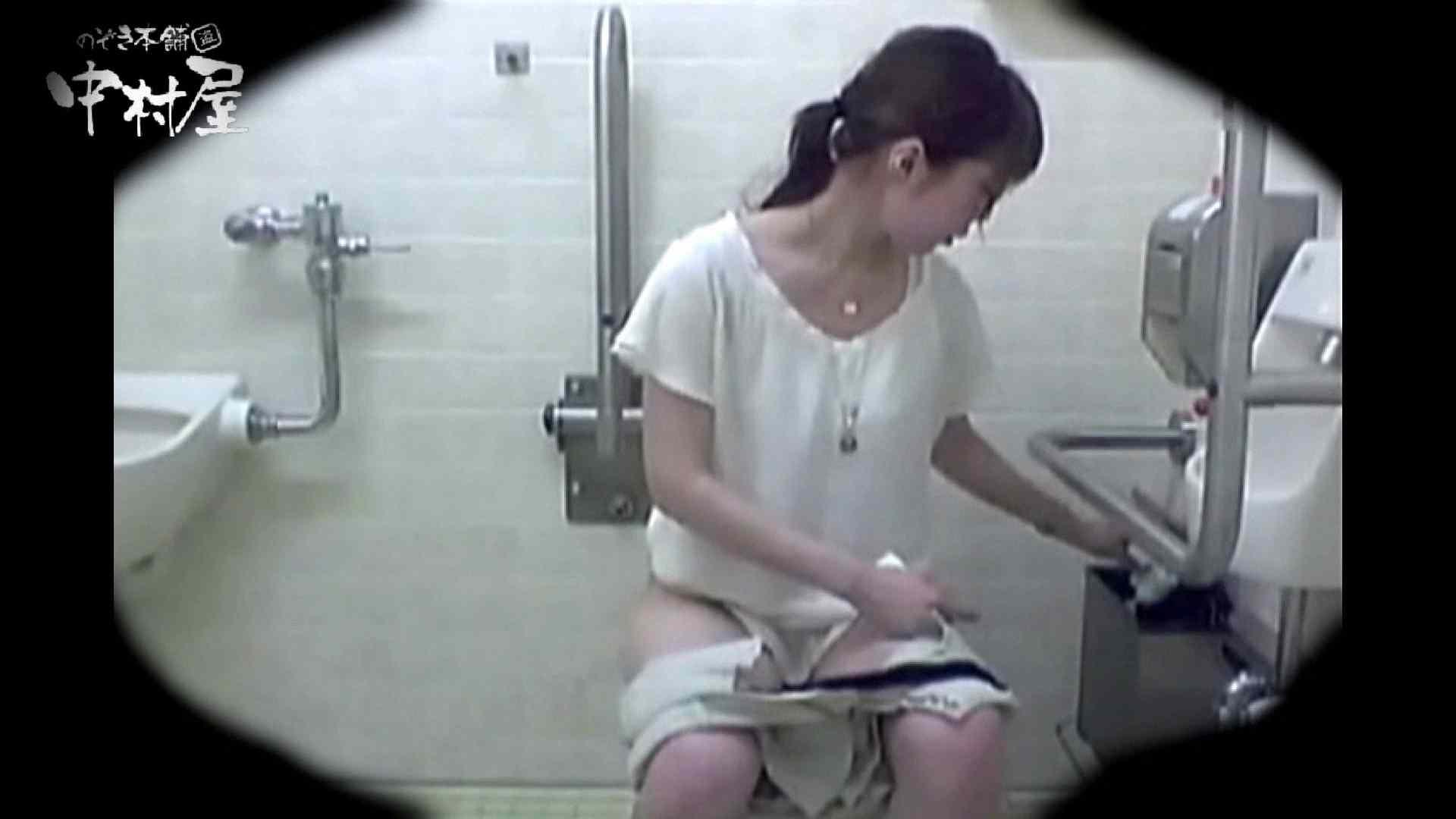 teen galトイレ覗き紙がナイ編‼vol.10 0 | 0  88pic 69