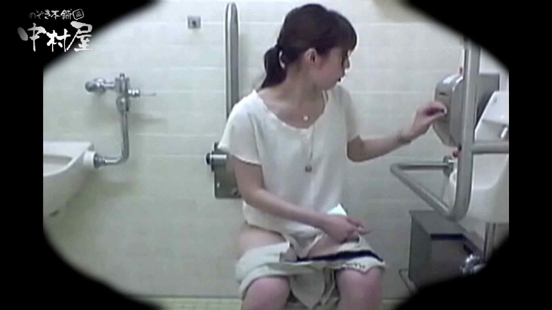 teen galトイレ覗き紙がナイ編‼vol.10 0  88pic 70
