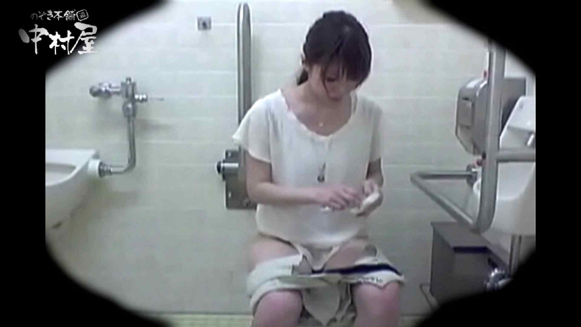 teen galトイレ覗き紙がナイ編‼vol.10 0 | 0  88pic 71