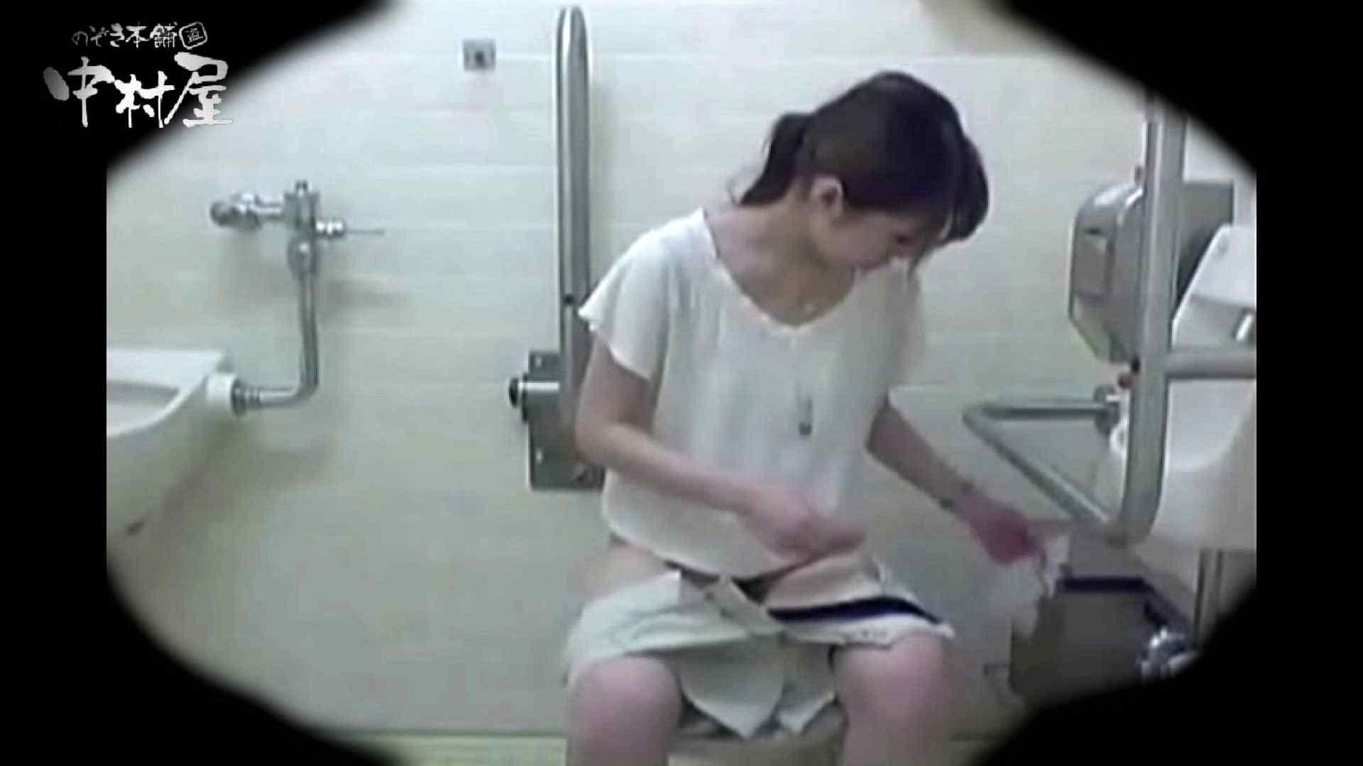 teen galトイレ覗き紙がナイ編‼vol.10 0  88pic 76