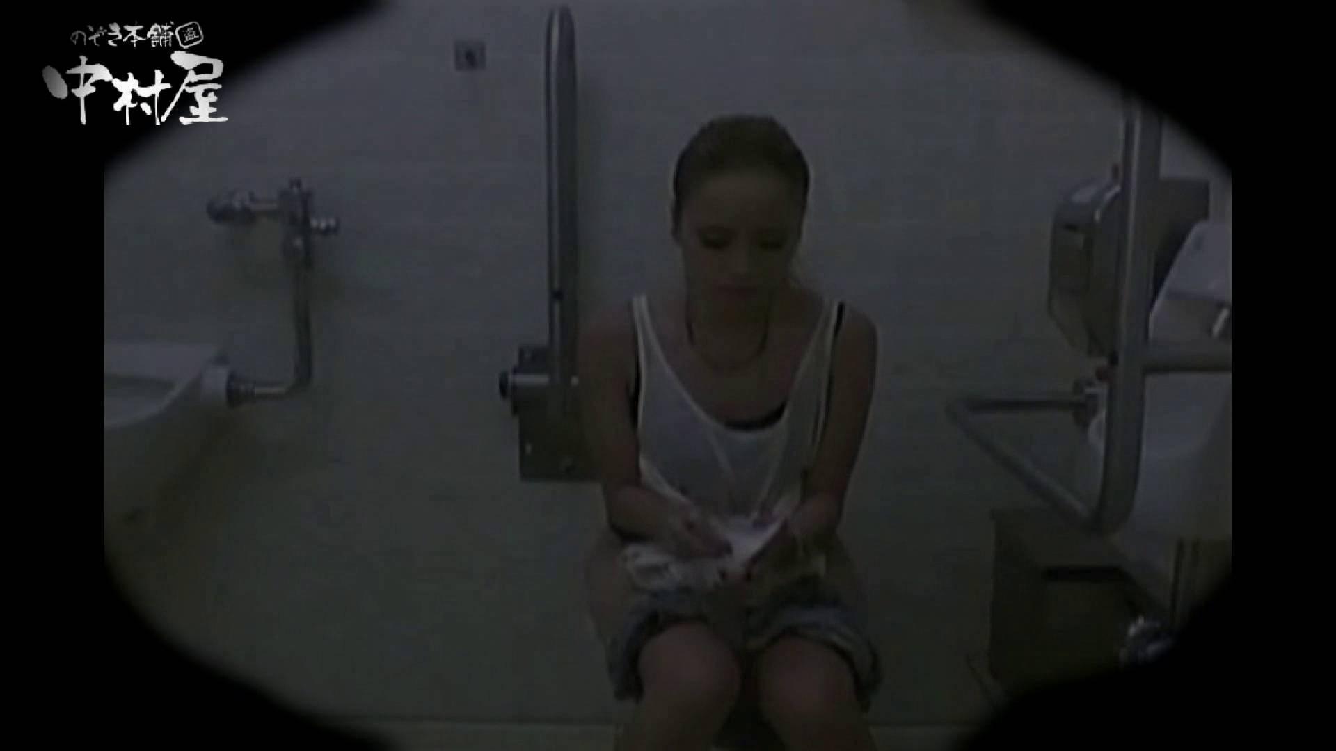 teen galトイレ覗き紙がナイ編‼vol.10 0  88pic 88