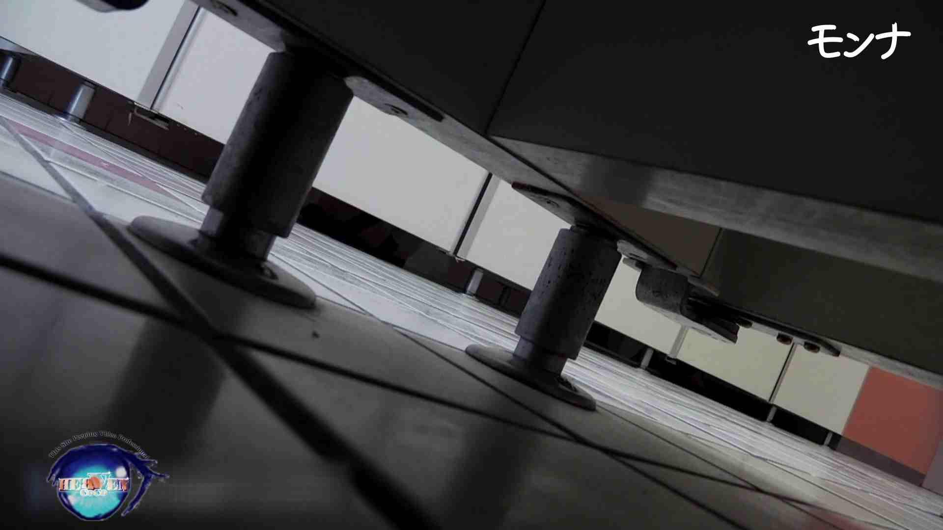美しい日本の未来 No.86つい、No.64 美脚美人のバック撮れました。 0  101pic 32