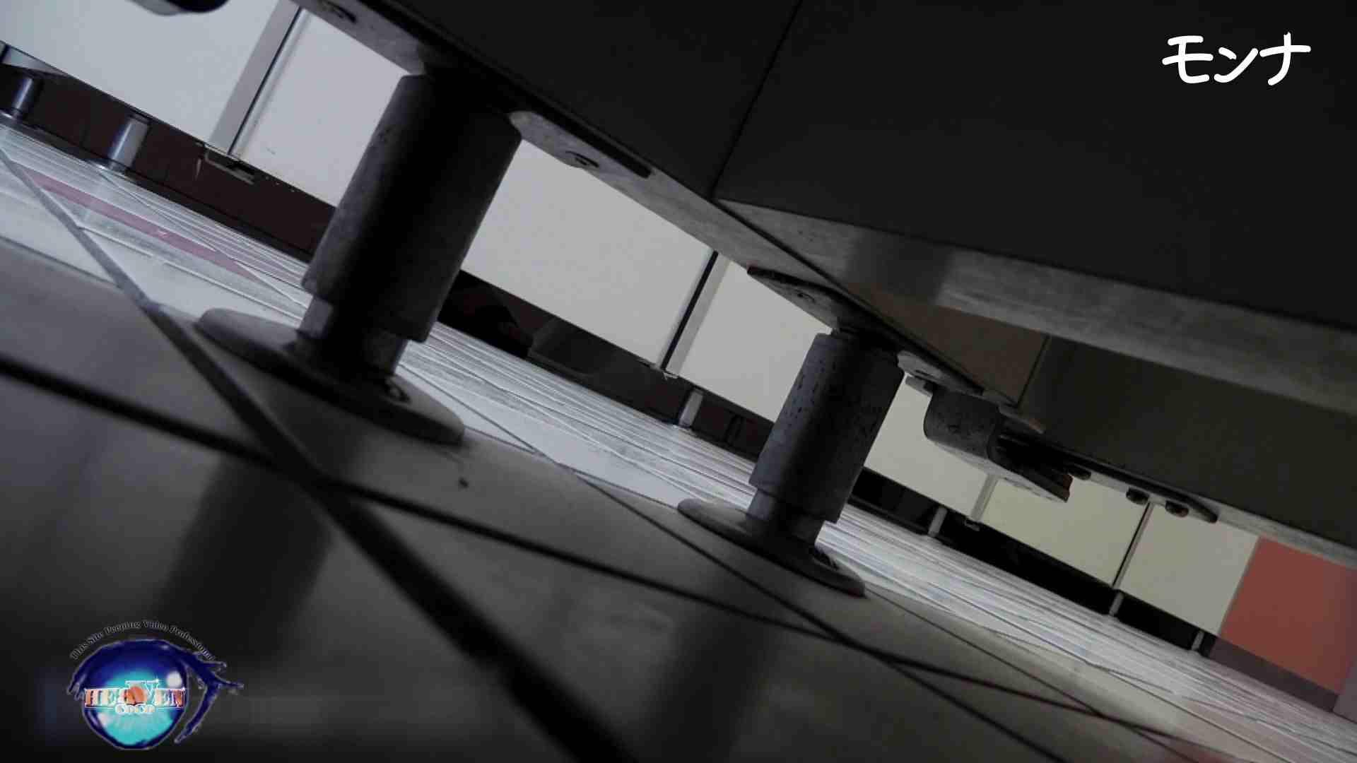 美しい日本の未来 No.86つい、No.64 美脚美人のバック撮れました。 0   0  101pic 33