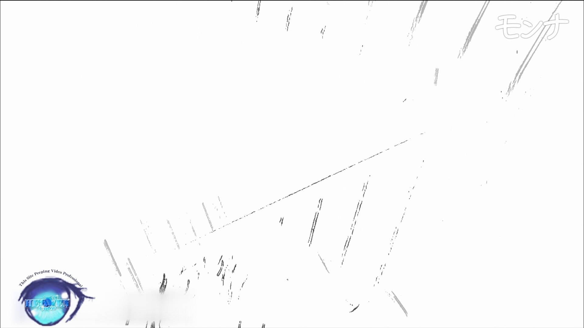 【美しい日本の未来】美しい日本の未来 No.87後編 0 | 0  90pic 9