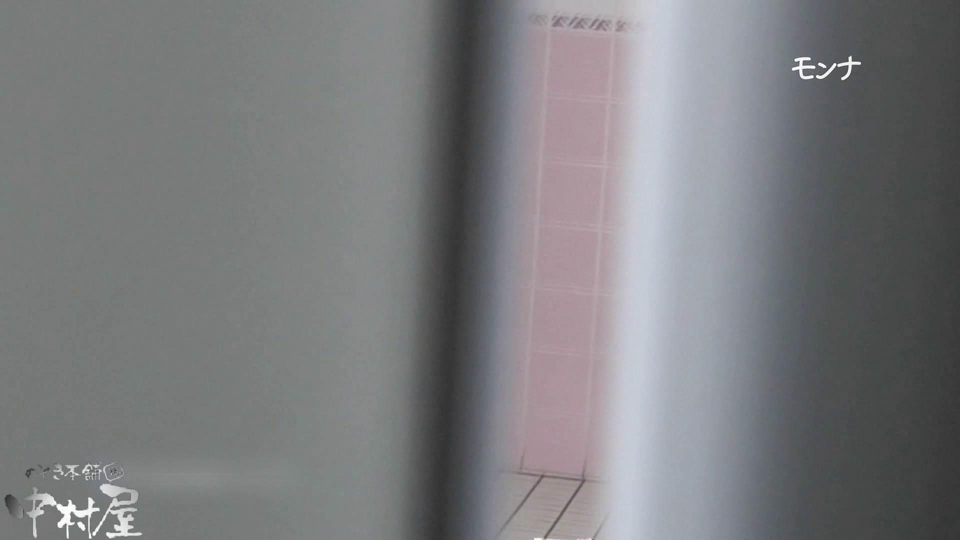 【美しい日本の未来 No.109】前編 0 | 0  68pic 41