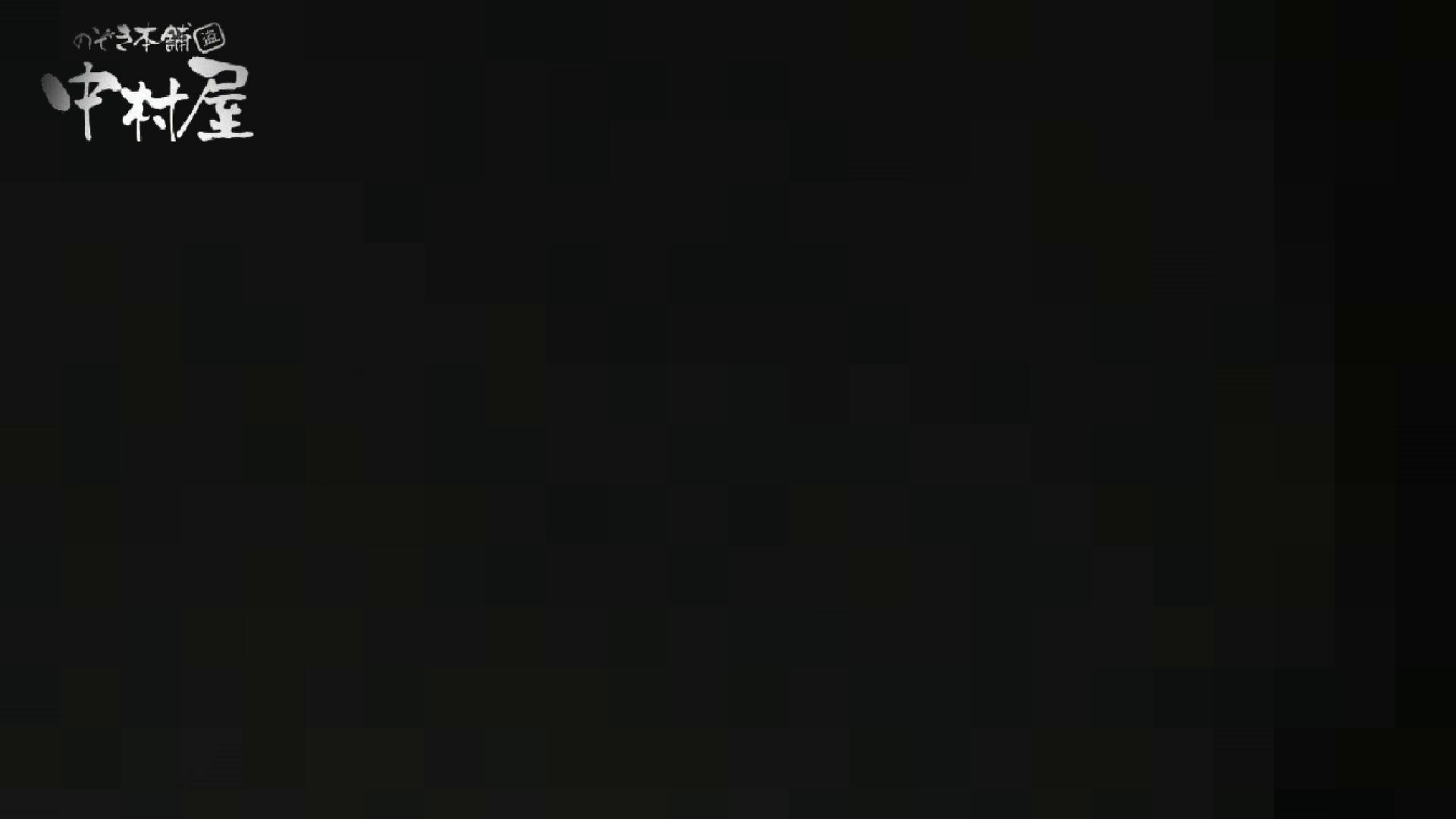 【世界の射窓から】世界の射窓から vol.18後編 0  88pic 36