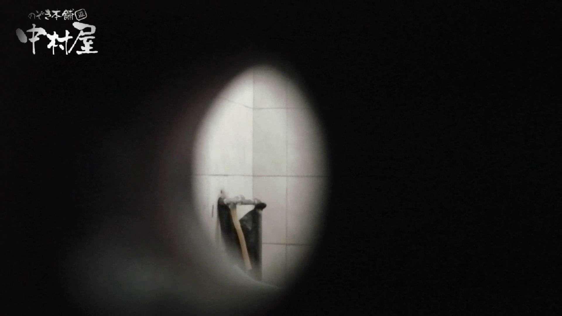 【世界の射窓から】世界の射窓から vol.18後編 0 | 0  88pic 41