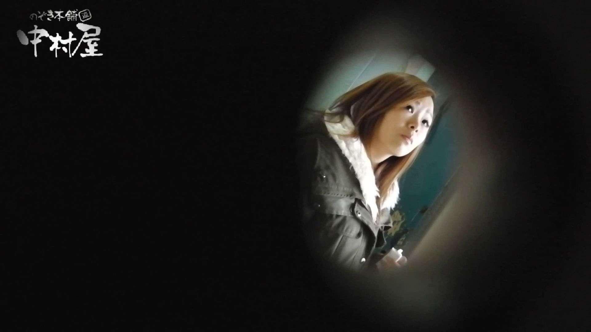 【世界の射窓から】世界の射窓から vol.18後編 0  88pic 50