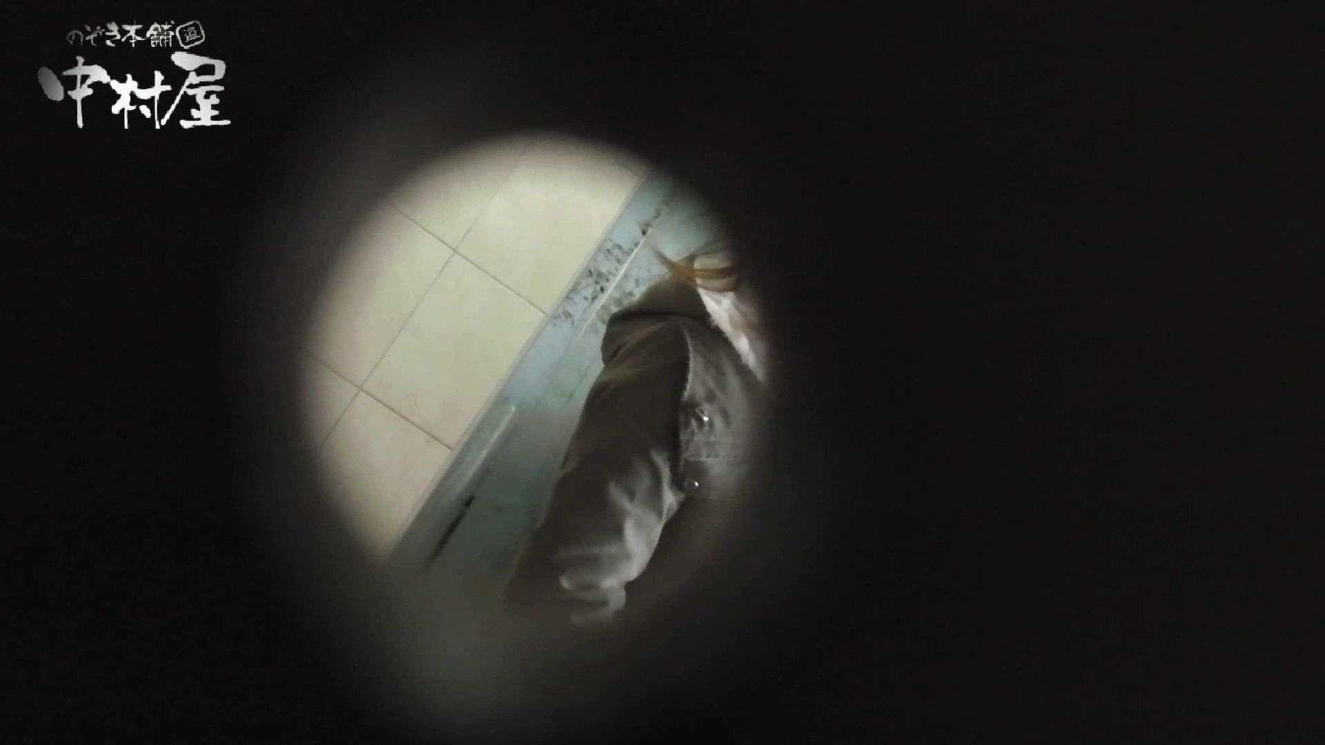 【世界の射窓から】世界の射窓から vol.18後編 0 | 0  88pic 51