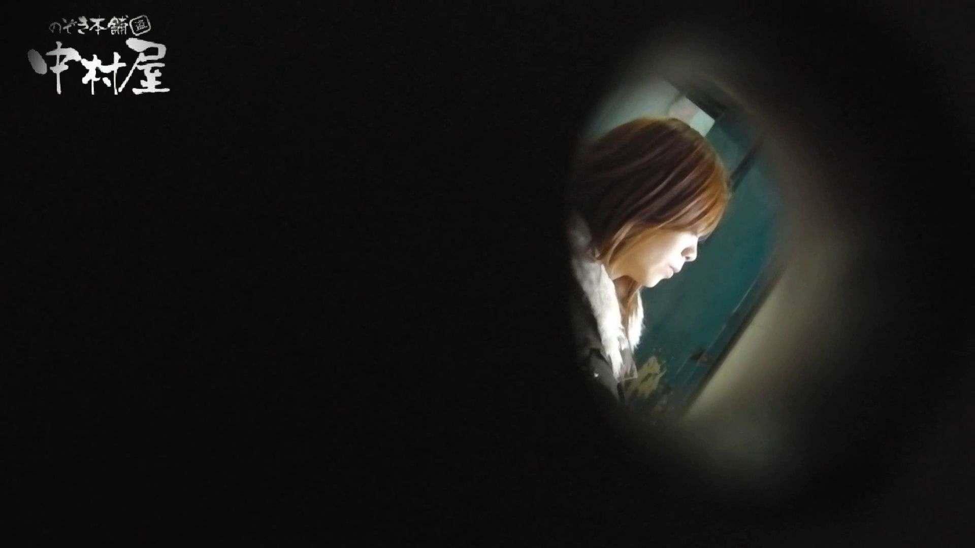 【世界の射窓から】世界の射窓から vol.18後編 0  88pic 52