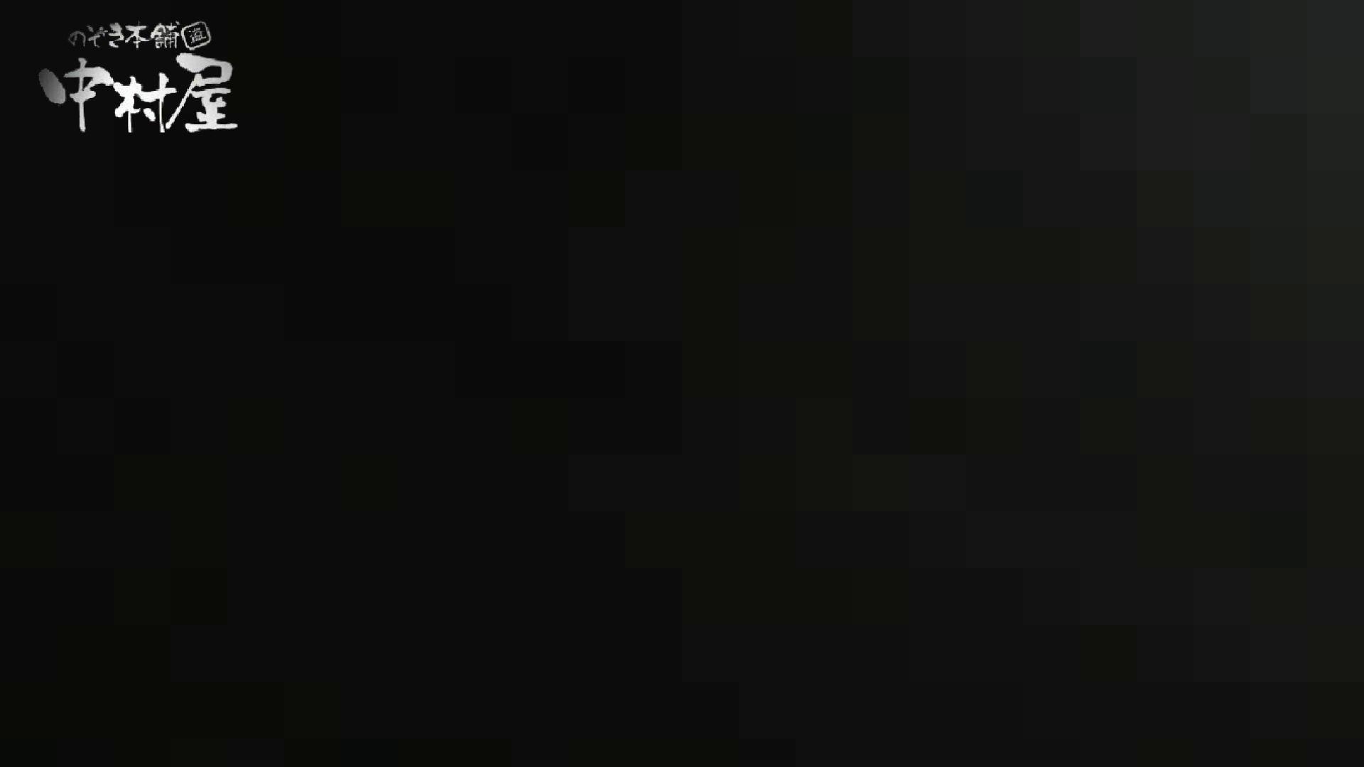 【世界の射窓から】世界の射窓から vol.18後編 0  88pic 58