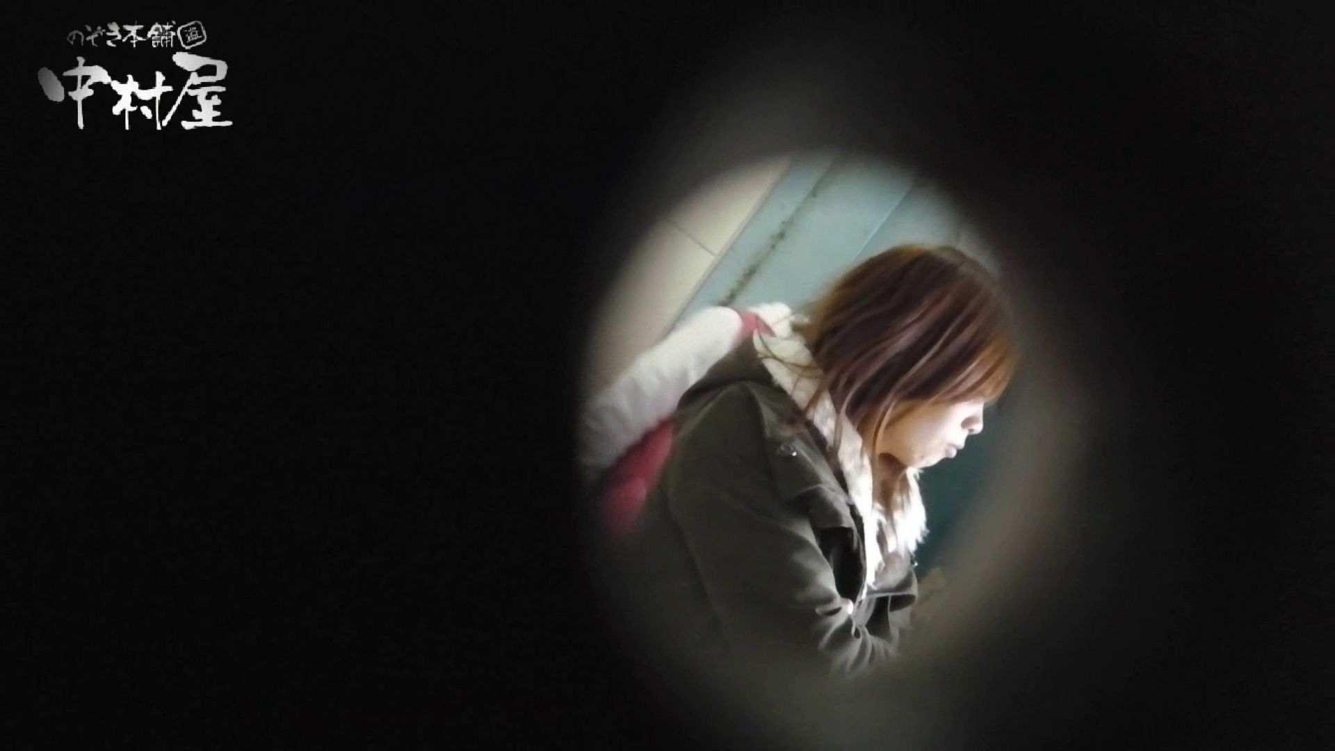 【世界の射窓から】世界の射窓から vol.18後編 0 | 0  88pic 61