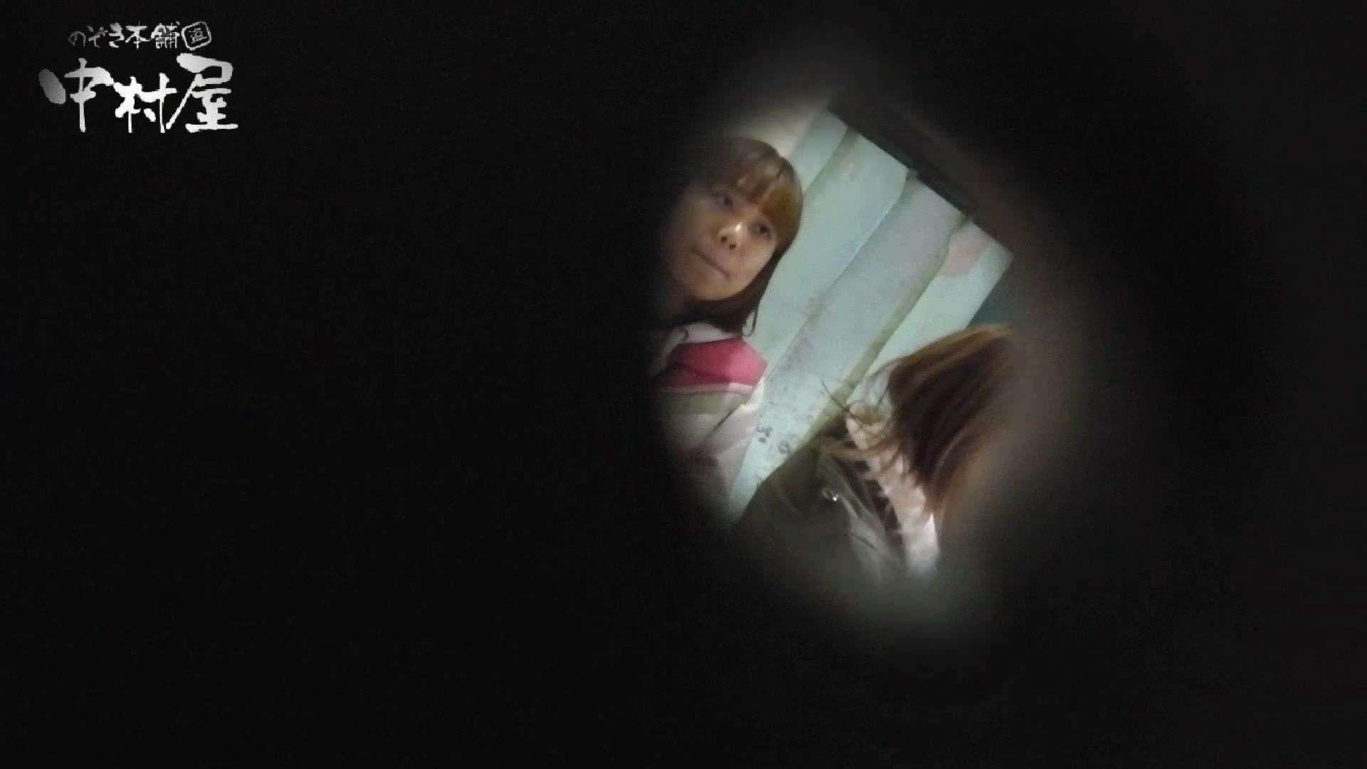 【世界の射窓から】世界の射窓から vol.18後編 0  88pic 62